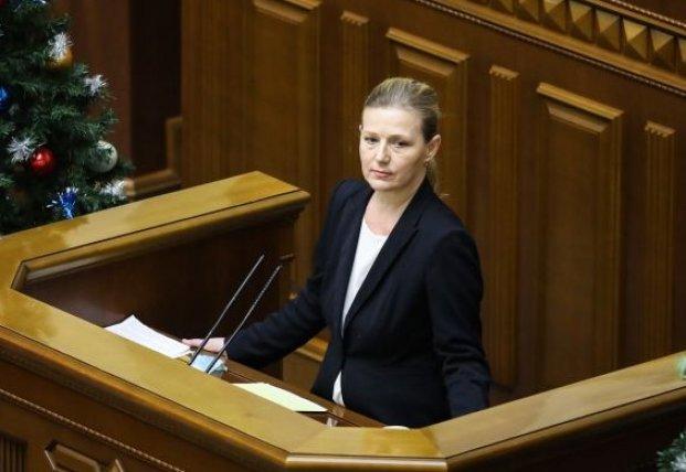 Рада назначила Лапутину главой Минветеранов