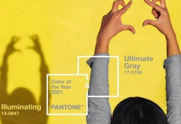 Названы главные цвета 2021 года