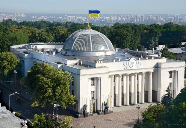 Депутаты ВР в ноябре получили более 3 млн грн компенсации за жилье