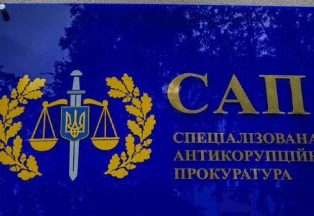 Главе Госгеокадастра хотел дать взятку один из региональных руководителей службы