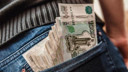 Киселевчанка стала должна банку 350 000 рублей после телефонного звонка