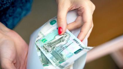 Почти треть российских компаний повысят зарплату сотрудникам в 2021 году