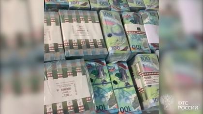 Китаянка пыталась провести через российскую границу 20 кг сторублевых банкнот