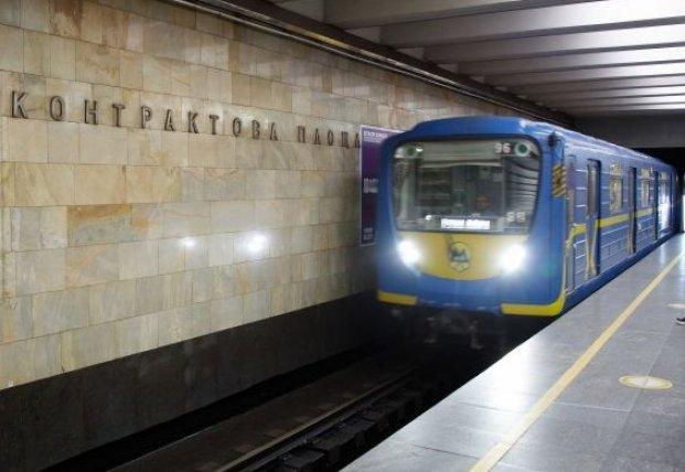 Как метро будет работать в Рождество: киевлян предупредили об ограничениях