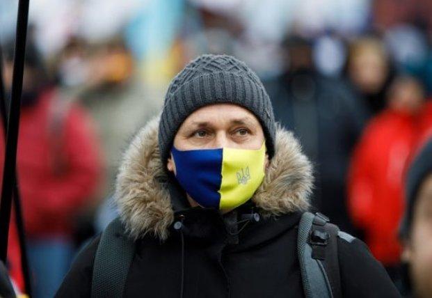 Индекс счастья Gallup: Украина оказалась в конце списка