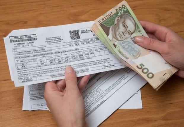 Украинцам компенсируют повышение тарифов: кто и за что получит выплаты
