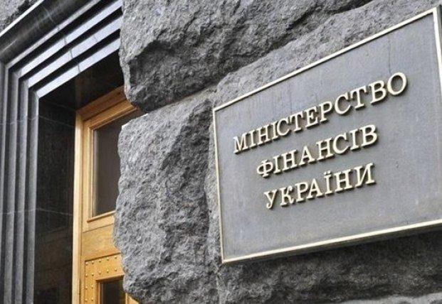 Украина должна погасить $16 млрд госдолга в 2021