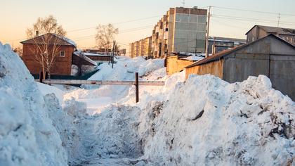 Неубранный снег вынудил новокузнечан нарушать ПДД