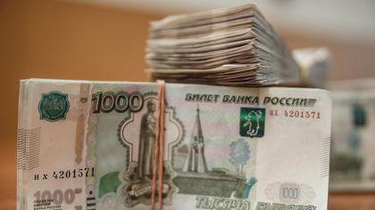 Власти России ужесточили правила обращения с наличными
