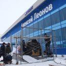 Кемеровский аэропорт объявил сроки открытия нового терминала