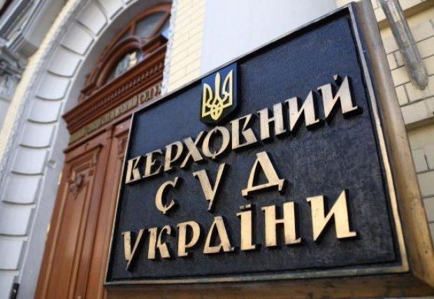 Верховный суд принял иск по санкциям против каналов Козака