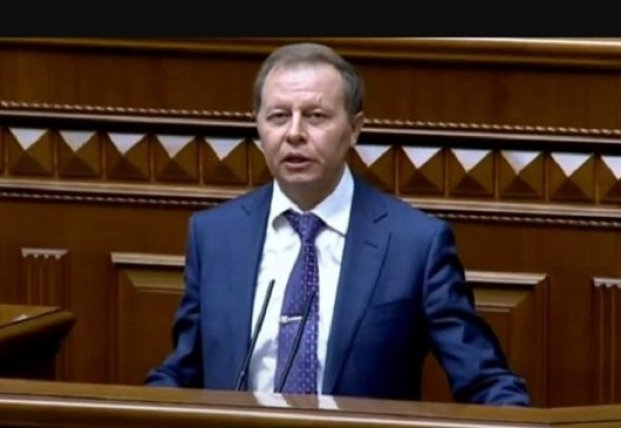 Рада назначила нового судью КСУ