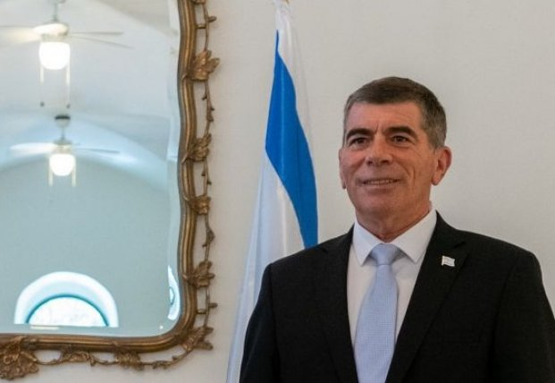 Косово признало Иерусалим столицей Израиля