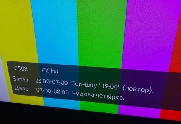 В СНБО не исключают закрытие других антиукраинских каналов