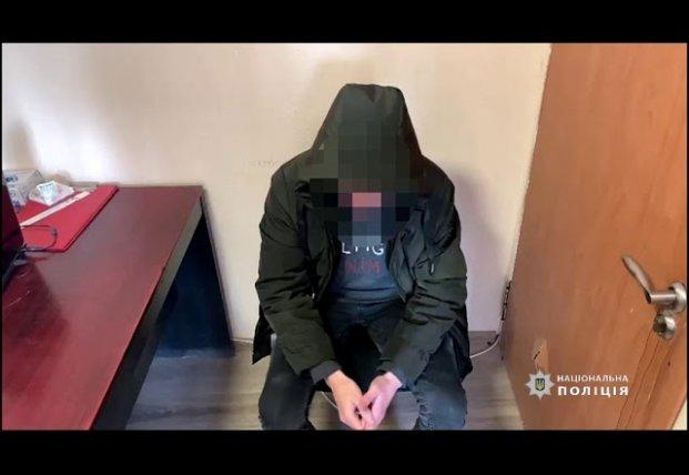 Под Одессой поймали банду с