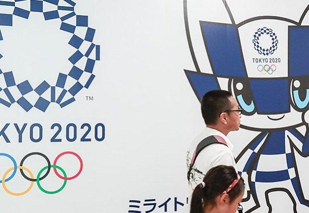 Олимпиада-2020: опубликованы правила проведения Игр в Токио
