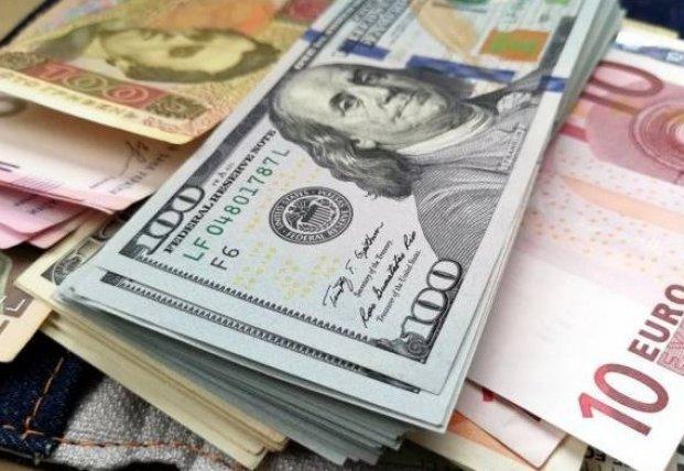 Курсы валют: евро резко подешевел