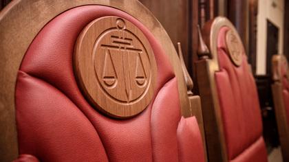 Верховный суд предложил ввести в УК РФ понятие