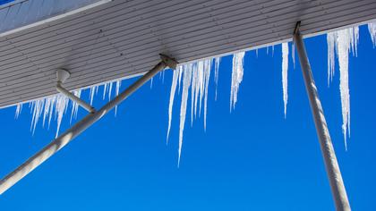 Синоптики спрогнозировали возвращение плюсовой температуры в Кузбасс