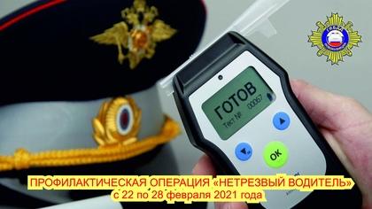 Новокузнецкие инспекторы устроят дополнительные засады для ловли пьяных водителей