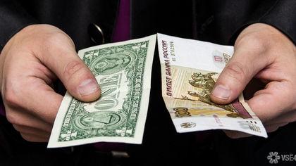 МИД России заявило о необходимости ослабления зависимости страны от доллара
