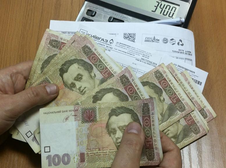Марина Лазебна: «Звертатися за житловою субсидією можна і потрібно в будь-який місяць року»