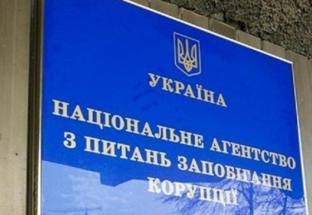 Депутаты, военные и судьи: НАПК начало проверку еще 89 деклараций