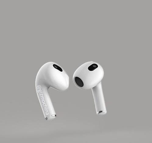 Раскрыт дизайн новых наушников от Apple (фото)