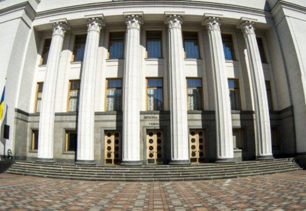 Харьковские соглашения: СБУ проверит всех депутатов шестого созыва Рады