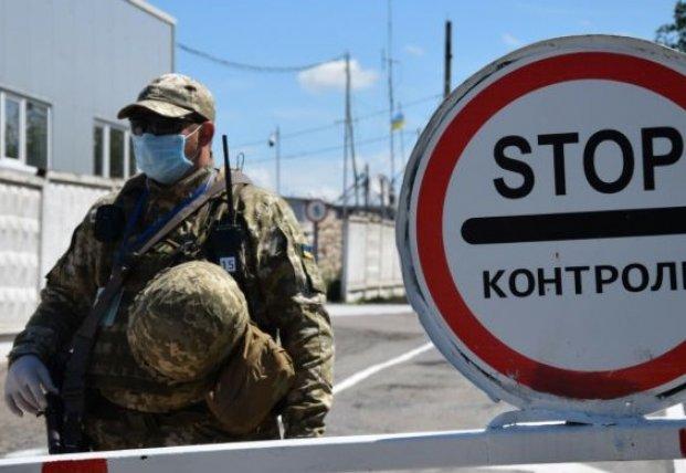 Украина расширила эмбарго на российские товары
