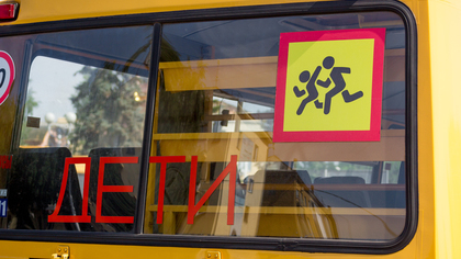 Двое маленьких детей отправились в больницу после ДТП с автобусом в Кузбассе