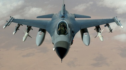 Боевой самолет ВВС Чехии