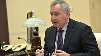 Рогозин поблагодарил США за