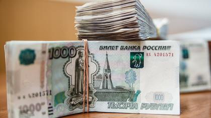 Специалист озвучил россиянам способ получать пенсию в 50 тысяч рублей