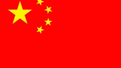 Китай заявил о совместной с РФ борьбе с политическим вирусом