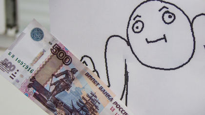 Кузбасские чиновники вернули незаконно полученные премии от руководства