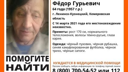 Волонтеры просят о помощи в поисках кузбасского пенсионера
