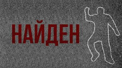 Пропавший пенсионер из Ленинска-Кузнецкого погиб