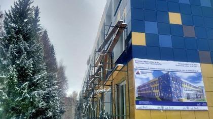 Капремонт кузбасской школы завершится досрочно