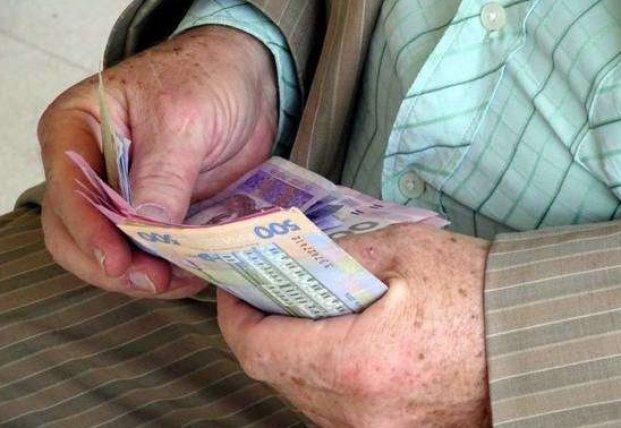 Украинским пенсионерам приготовили новый