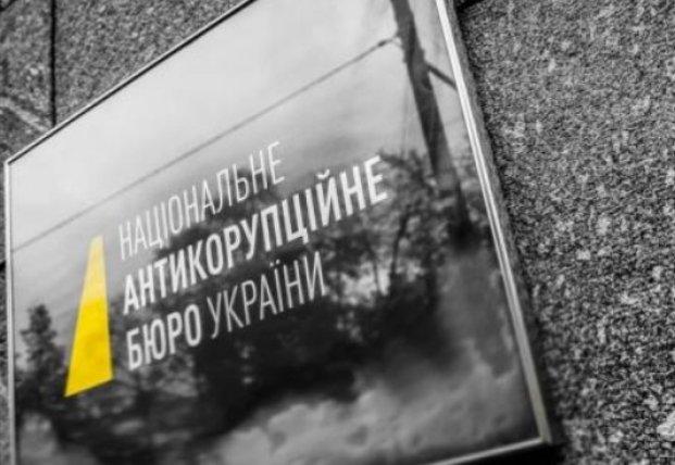 НАБУ задержало на взятке в 100 тысяч долларов родного брата Павла Вовка