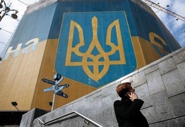 Всемирный банк улучшил прогноз по экономике Украины