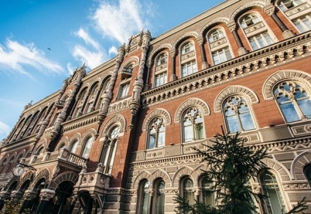 Украина потеряла $1,5 млрд резервов за месяц