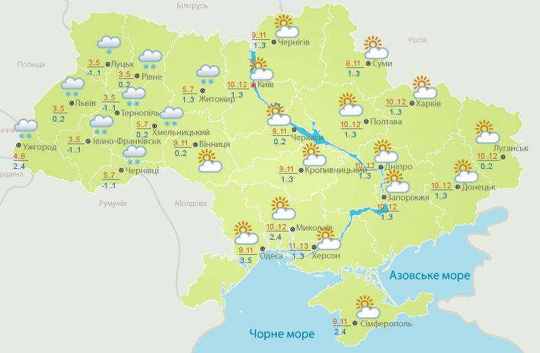 Прогноз погоды на 6 апреля: часть Украины охватит серьезное похолодание