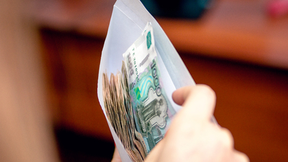 Новокузнечанка заплатила за дом после запрета на выезд из России
