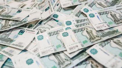 Азартный пенсионер лишился 230 000 рублей в Кузбассе