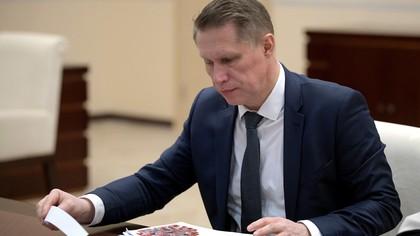Мурашко заявил о разработке новой российской вакцины от коронавируса
