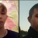 Кузбасские полицейские попросили помочь с розыском юного могочинца