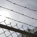СБУ запретила въезд Лепсу и Буйнову на территорию страны