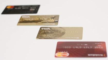 Кредитные карты: привлекательные условия